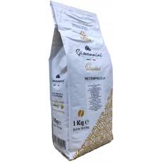 Кофе Giovannini Metropolitan 1 кг